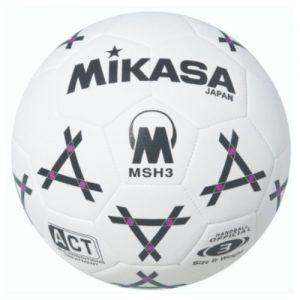 Mikasa MSH3 Official Handball